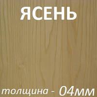 Фанера шпонированная 2500х1250х4мм - Ясень светлый (1 сторона)