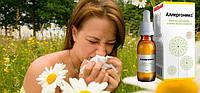Аллергоникс - средство для борьбы с аллергией, фото 1