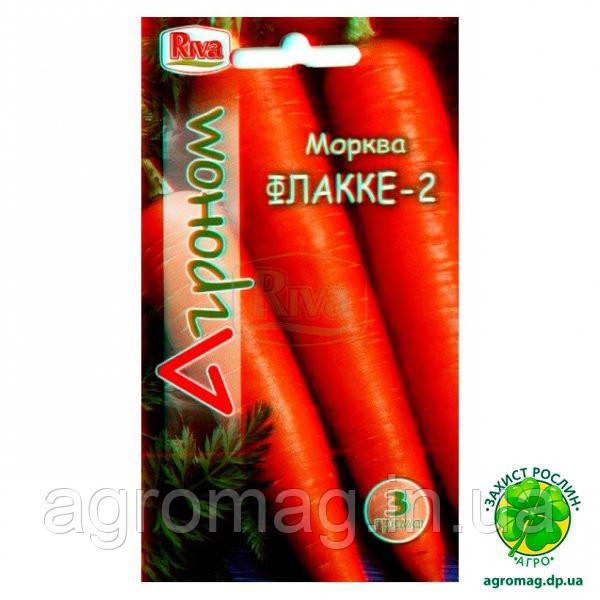 Морковь Флакее-2 10г