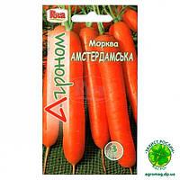 Морковь Амстердамская 20г