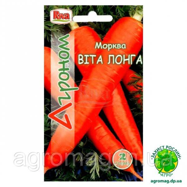 Морковь Вита Лонга 20г
