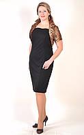 Платье с болеро , платье трикотажное, офисное ,пл 766031