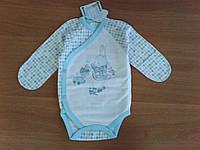 Комбинезон-боди для новорожденных