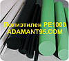 Полиэтилен РЕ-500, стержни, диаметр 20-200 мм, длина 1000 мм.