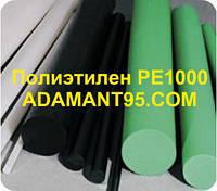 Полиэтилен стержень РЕ-500 диаметр от 20мм до 200мм, длина 1000мм.