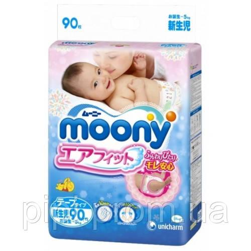 Подгузники Moony NB (0-5кг) 90 шт (внутренний рынок Японии) - Интернет-магазин детских товаров «pipi.prom.ua» в Киеве