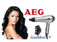 Фен AEG HTD 5616  с диффузором 2200Вт Германия ХИТ ПРОДАЖ