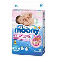 Подгузники Moony M (6-11кг) 62шт (внутренний рынок Японии)