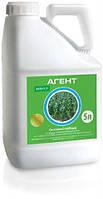 Гирбицид системный АГЕНТ (Прима) (зерновые, кукуруза, сорго, просо)  5л