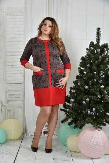 Модное платье больших размеров 0370 красное