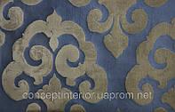 """Ткань жаккардовая для штор в стиле Арт-деко с крупным рисунком """"Glansy class"""" синий."""