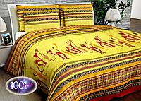 Комплект постельного белья №с129  Полуторный, фото 1