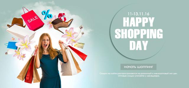 всемирный день шоппинга в Украине