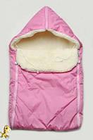Конверт зимний для новорожденного на меху Крошка розовый Размер 56-74