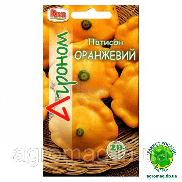Патиссон Оранжевый 20сем