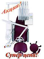 Стоматологическая установка SUNDARB 868 BM