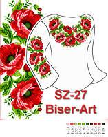 Заготовка для вишивки жіночої сорочки CZ-27 на габардині