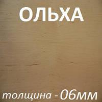 Фанера шпонированная 2500х1250х6мм - Ольха (1 сторона), фото 1