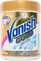 Порошкообразное средство для удаления пятен с ткани VANISH Oxi Action White GOLD 470 г