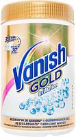 Порошкообразное средство для удаления пятен с ткани VANISH Oxi Action GOLD 705 г