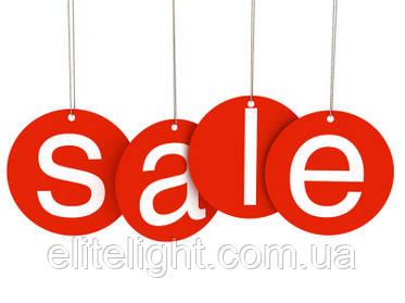 Распродажа с витрины – все светильники за полцены!