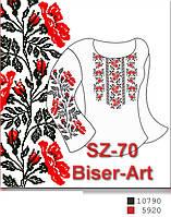 Заготовка для вишивки жіночої сорочки CZ-70 на габардині