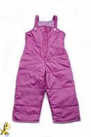 Полукомбинезон детский на девочку утепленный демисезонный сиреневый 86-104