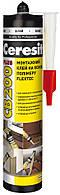 Монтажный клей на основе полимера Flextec® CB 200 Plus 440гр