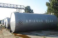 Аммиачная вода, производство Черкассы с доставкой