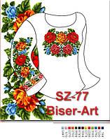 Заготовка для вишивки жіночої сорочки CZ-77 на габардині 95e8b50a8d3cc
