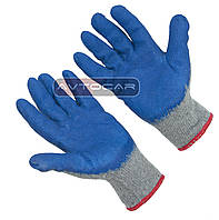 Перчатки вязаные с латексным покрытием / цвет: серый