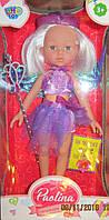 Кукла говорящая Paolina Limo Toy 3 вида