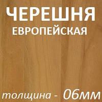 Фанера шпонированная 2500х1250х6мм - Черешня (1 сторона)