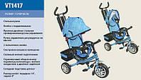 Детский 3-х колесный велосипед VT1417, голубой