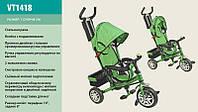 Детский 3-х колесный велосипед VT1418, зеленый