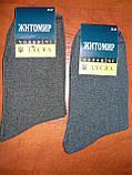 Носок чоловічий стрейч Житомир. Р. 25-27. Асорті., фото 2