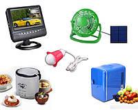 Энергосберегающие электротовары для солнечных электростанций (от 5 - 24 Вольт)