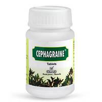 Сефаграин Чарак 40 т При мигренях, головных болях.