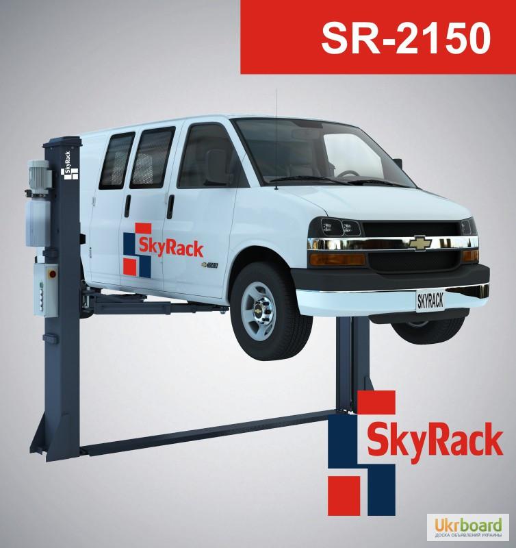 Автомобільний двостійковий підйомник 5т SR-2150 SkyRack