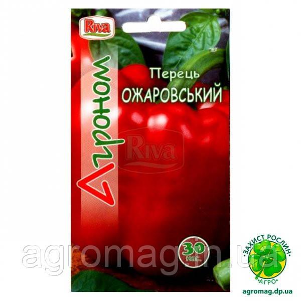 Перец Ожаровский красный 30сем