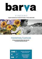 """Холст Barva """"Fine Art"""", матовый, натурально-белый, для репродукций, A4, 340 г/м2, 5 л (IC-XA10-T01)"""
