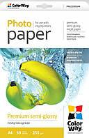 Бумага ColorWay полуглянцевая, 255 г/м, A4, 50 л, картонная упаковка (PNG255050A4)