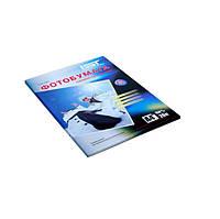 Фотобумага IST глянцевая, 150 г/м2, A4, 20 л (G150-20A4)