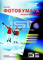 Фотобумага IST глянцевая, двусторонняя, 160 г/м2, A4, 50 л (GD160-50A4)