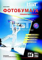 Фотобумага IST глянцевая, двусторонняя, 220 г/м2, A4, 20 л (GD220-20A4)