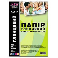 Бумага фото NewTone, глянцевая, 150 г/м2, A4, 100л (G150C.100)