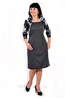 Платье с болеро , платье трикотажное, офисное ,пл 766551