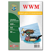 Фотобумага WWM, глянцевая, двусторонняя, 220 г/м2, A4, 50л (GD220.50)