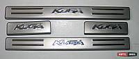 Ford Kuga 2 накладки порогов дверных проемов