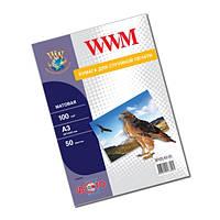 Фотобумага WWM, матовая, 100 г/м2, A3, 50л (M100.A3.50)